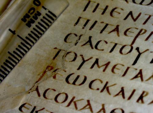 CodexSinaiticusdetailshowingarepairedsplitonQuire34folio8rectoBritishLibra001